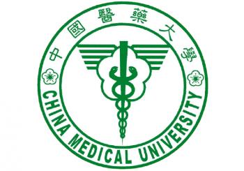 李医师主题演讲于第八十六届国医节暨中国医药大学中医学系创系五十周年-神经精神医学临床学术研讨会