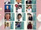 加拿大溫哥華 第三屆國際傳統醫學大會暨中醫大會